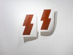 Live Rust - 작은 만자왕 by Byun Sanghwan contemporary artwork painting, works on paper, sculpture