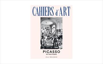 Picasso in the studio, special issue Revue 2015