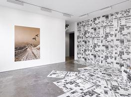 Afterimage: Dangdai Yishu at Lisson Gallery, London