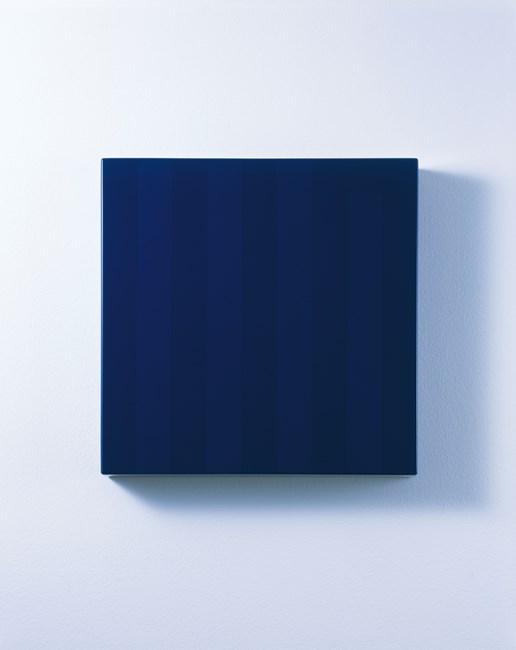 inside/002 by Atsushi Saga contemporary artwork