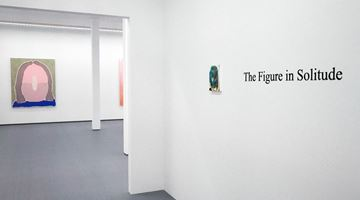 Contemporary art exhibition, Group Exhibition, The Figure In Solitude at Kavi Gupta, Online Only, Chicago