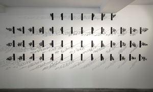 Les priants by Rachid Koraïchi contemporary artwork
