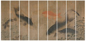 The Fish No.2 by Guo Jian contemporary artwork