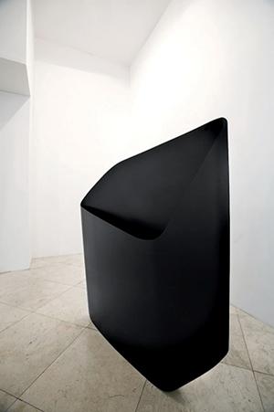 Spaceless by In Kyum Kim contemporary artwork