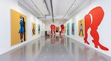 Contemporary art exhibition, Tschabalala Self, Thigh High at Pilar Corrias, London