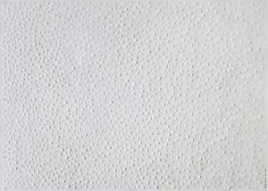 Fingerprints 2016.2-2 指印 2016.2-2 by Zhang Yu contemporary artwork