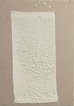 8in (Section) (W), 2.27mm (T), White, Bus Lane, Manual Marking, 5th Ave, Btw E 82nd St - E 83rd St by Vikram Divecha contemporary artwork