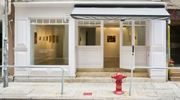 Contemporary art exhibition, Group Exhibition, emerging japanese painters at SHOP Taka Ishii Gallery, SHOP Taka Ishii Gallery, Hong Kong