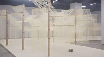 TKG+ contemporary art gallery in TKG+, Taipei, Taiwan