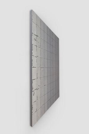 3.1 平米、 by Cai Lei contemporary artwork