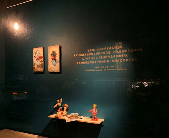 Exhibition view: Kuo Wei-Kuo, The Alchemy of Icon: The Occult Technique of Kuo Wei-Kuo's Paintings 圖像煉金術:郭維國的繪畫秘儀, Lin & Lin Gallery, Taipei (19 October–23 November 2019). Courtesy Lin & Lin Gallery.