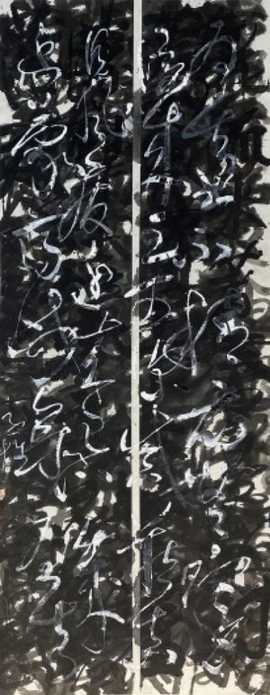 Running / Running script by Chui Tze-Hung contemporary artwork painting, works on paper, drawing