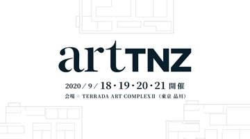 Contemporary art exhibition, artTNZ at KOSAKU KANECHIKA, Tokyo, Japan