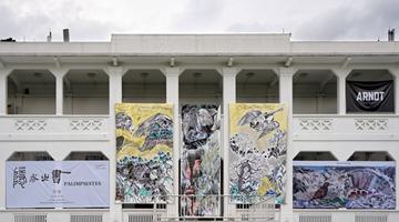 Contemporary art exhibition, Sun Xun, Palimpsestes at ShanghART, Singapore