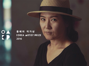 Ham Kyungah / 2016 Korea Artist Prize