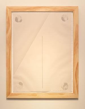 Work on Paper 7 Gesture by Noriyuki Haraguchi contemporary artwork