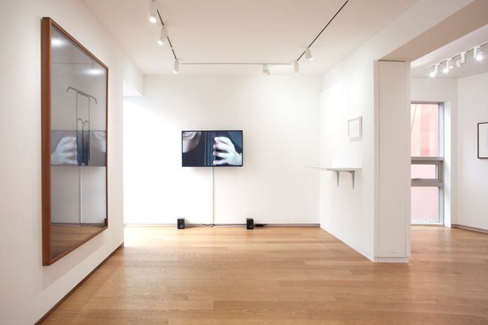 Exhibition view: Group Exhibition, Underneath the Postures, Whistle, Seoul (24 April–30 May, 2020). Courtesy Whistle.