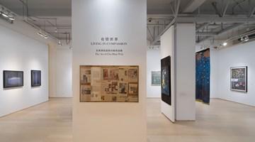 Contemporary art exhibition, Chu Hing-Wah, Living in Compassion: The Art of Chu Hing Wah (Part One) at Hanart TZ Gallery, Hong Kong