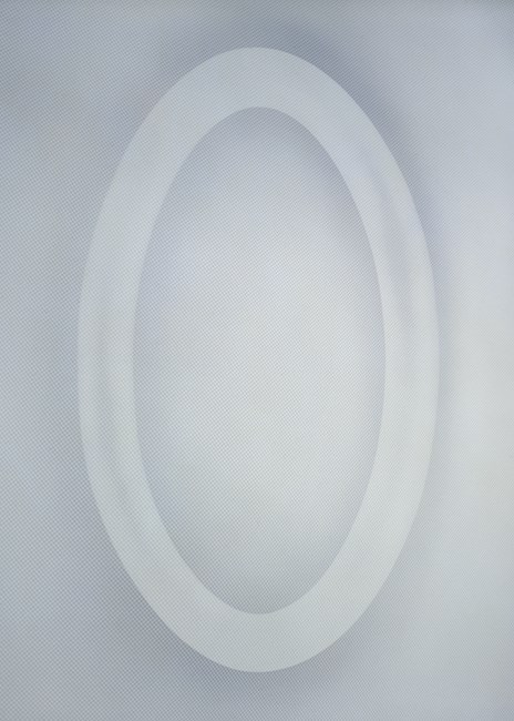 Maximized Uniqueness 7, 01 by Liu Yue contemporary artwork