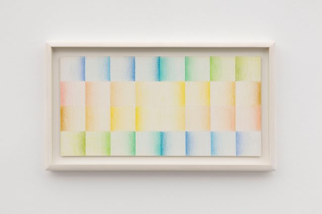 Untitled Study for Fan Series #4 by Judy Chicago contemporary artwork