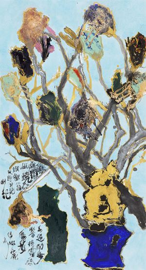 Fairy Trees on a Mountain by Wei Ligang contemporary artwork