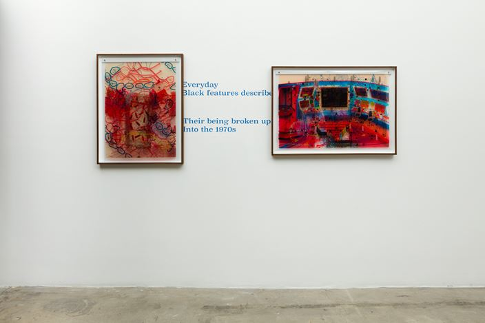 Jibade-Khalil Huffman, You Don't Have To Say You Love Me, Anat Ebgi, Los Angeles (11 January–16 February 2020). Courtesy Anat Ebgi.