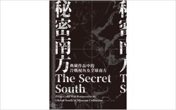 The Secret South