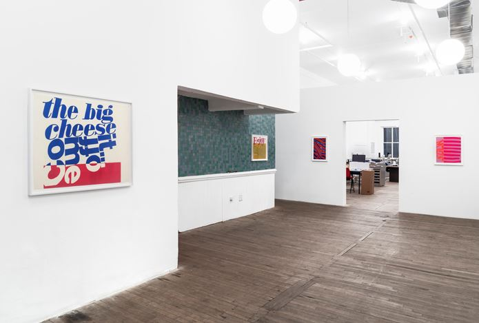 Exhibition view: Corita Kent,Works from the 1960sOrganised by Andrew Kreps Gallery and kaufmann repetto, 55 Walker Street, New York (26 April–3 July 2019). Courtesy Andrew Kreps Gallery and kaufmann repetto, New York.