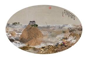 Heaven on Earth No. 2 天上人间之二 by Yao Lu 姚璐 contemporary artwork