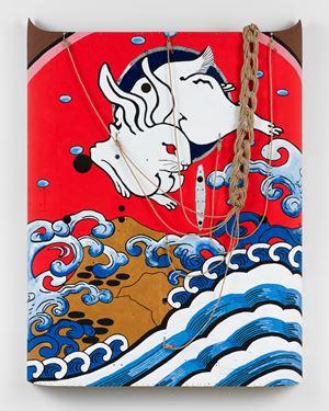 Nami Usagi by Claire Healy and Sean Cordeiro contemporary artwork