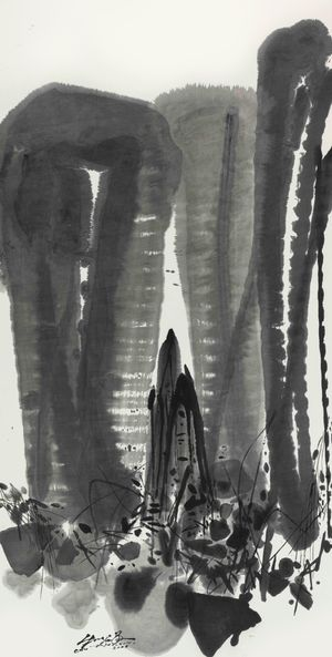 Vertical Composition 2 by Chu Teh-Chun contemporary artwork painting, works on paper, drawing