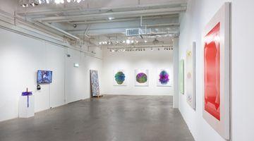 Contemporary art exhibition, Group Exhibition, Midsummer Vibrations 盛夏的震盪 at Hanart TZ Gallery, Hong Kong, SAR, China
