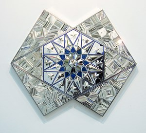 Untitled (blue) by Monir Shahroudy Farmanfarmaian contemporary artwork