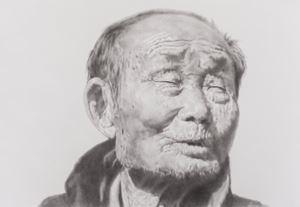 Fellaheen No.31 by Zhang Shujian contemporary artwork