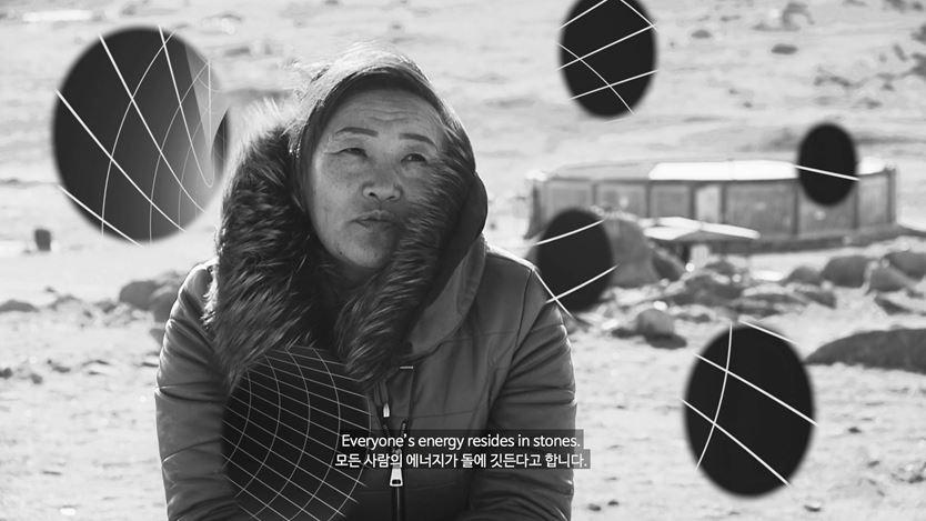 Ayoung Kim,Petrogenesis, Petra Genetrix, (2019). Single Channel Video, 6min 50sec. Courtesy of the Artist