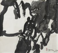 1997-No.1 by Wang Chuan contemporary artwork works on paper