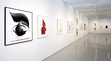 Contemporary art exhibition, Hassan Massoudy, Words, Breath, Gesture at Sundaram Tagore Gallery, Chelsea, New York