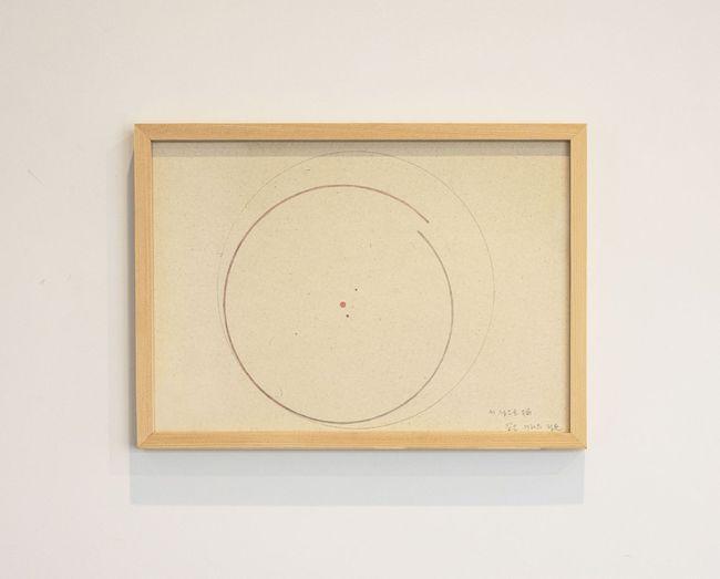 세 점으로부터에서 같은 거리의 점들 Points at the same distance from three points by Koo Hyunmo contemporary artwork