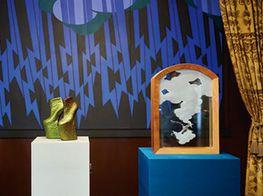 舘鼻則孝ディレクション『江戸東京リシンク展』オンラインにて開催 Noritaka Tatehana 'Edo Tokyo' exhibition