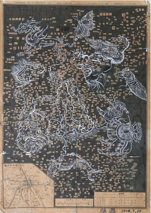 The Map of Peiping Incident in the Twentieth of Showa Period by Sun Xun contemporary artwork