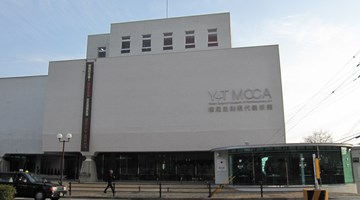Yokoo Tadanori Museum of Contemporary Art contemporary art institution in Kobe, Japan