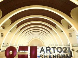 Ocula Report: ART021