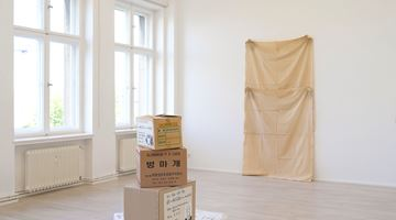Contemporary art exhibition, Kim Yong-Ik, This is not the answer at Barbara Wien, Berlin