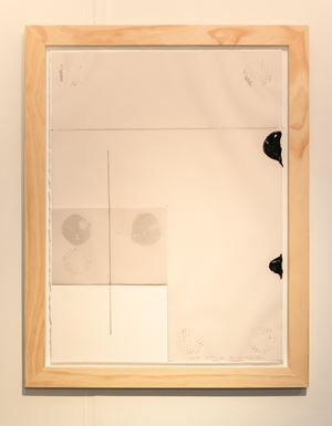 Work on Paper 2 Gesture by Noriyuki Haraguchi contemporary artwork
