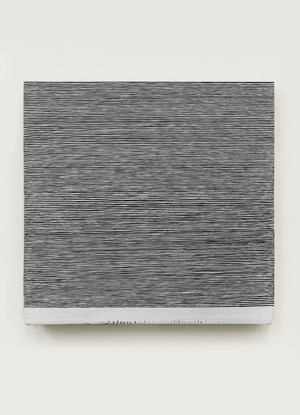 Coffin Paint 141026 by Wang Guangle contemporary artwork