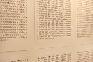 이주하는 서체 by Hyejin Jo contemporary artwork