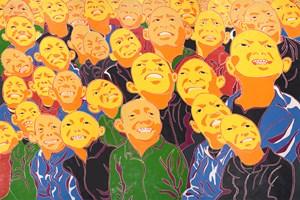 2016 by Fang Lijun contemporary artwork