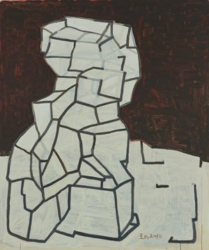 Invisible Box by Wang Chuan contemporary artwork