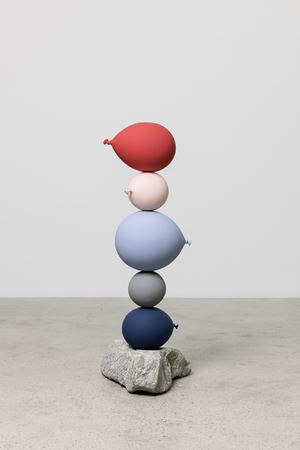 Untitled (Short People) – 5 balloons by Gimhongsok contemporary artwork