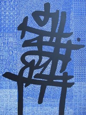 Caresses les oiseaux bleus by Rachid Koraïchi contemporary artwork